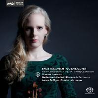 VIOLIN CONCERTO NO.1 OP.77 & IN TEMPUS PRAESENS/ SIMONE LAMSMA, JAMES GAFFIGAN [SACD HYBRID] [쇼스타코비치: 바이올린 협주곡 1번 & 구바이둘리나: 현재에 - 람스마]
