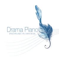 DRAMA PIANO [피아노 연주반]