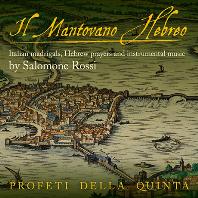 IL MANTOVANO HEBREO/ PROFETI DELLA QUINTA [로씨: 만토바의 히브리인 - 프로페티 델라 퀸타]