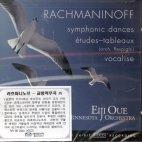 SYMPHONIC DANCES ETC/ EIJI OUE