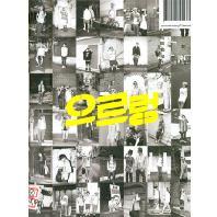 XOXO [KISS VER] [정규 1집 리패키지] /새책수준  ☞ 서고위치:KO 5