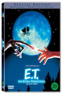 이티: 20주년 기념판 S.E [E.T]