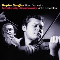 VIOLIN CONCERTOS/ REPIN/ GERGIEV