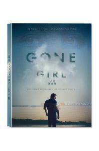 나를 찾아줘 [디지팩+슬립케이스 한정판] [GONE GIRL] / [슬림디지팩+40p.오리지널 동화책('Amazing Amy')/아웃케이스+띠지 포함]