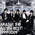 ALL THE BEST! 1999-2009 [한정반]