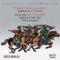 림스키-코르사코프 - 교향곡 1번 / 스트라빈스키 - 교향곡 1번, 환상적 스케르초
