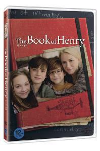 북 오브 헨리 [THE BOOK OF HENRY] [19년 3월 워너/유니/파라마운트 가격인하 프로모션]
