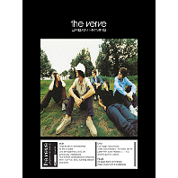 URBAN HYMNS [5CD+DVD] [SUPER DELUXE EDITION]