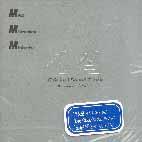 진실/ MBC 미니시리즈