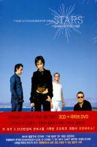 STARS: THE BEST OF 1992-2002 [2CD+1DVD] [DS & V]