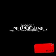NEO CHRISTIAN [EP]