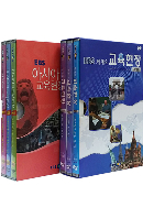 EBS 앙코르 세계/아시아의 교육현장 특별판 2종 시리즈