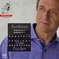 SYMPHONIES NOS.1 & 5/ IVAN FISCHER [SACD HYBRID] [베토벤: 교향곡 1, 5번 - 이반 피셔]