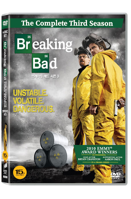 브레이킹 배드 시즌 3 [BREAKING BAD: THE COMPLETE THIRD SEASON] DVD
