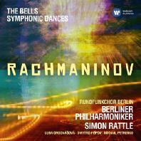 THE BELLS, SYMPHONIC DANCES/ SIMON RATTLE [라흐마니노프: 교향적 춤곡, 종]