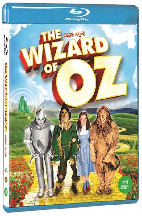 오즈의 마법사: 75주년 기념 리마스터링 [THE WIZARD OF OZ]