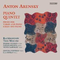 PIANO QUINTET OP.51/ RACHMANINOV TRIO MOSCOW [아렌스키: 피아노 오중주 외]