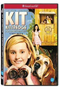 킷 킷트리지: 아메리칸 걸 [KIT KITTREDGE: AN AMERICAN GIRL]