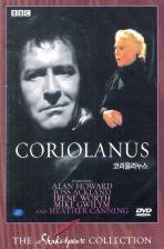 코리올라누스: 셰익스피어 [Coriolanus] 미개봉 새상품