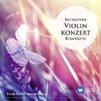 VIOLIN CONCERTO/ FRANK PETER ZIMMERMANN, JEFFREY TATE [INSPIRATION] [베토벤: 바이올린 협주곡, 로망스 - 프랑크 페터 짐머만]