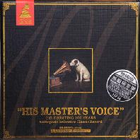 HIS MASTER`S VOICE: CLASSICS
