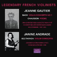LEGENDARY FRENCH VIOLINISTS [잔느 고티에 & 재닌 앙드레데: 전설의 프랑스 바이올리니스트]