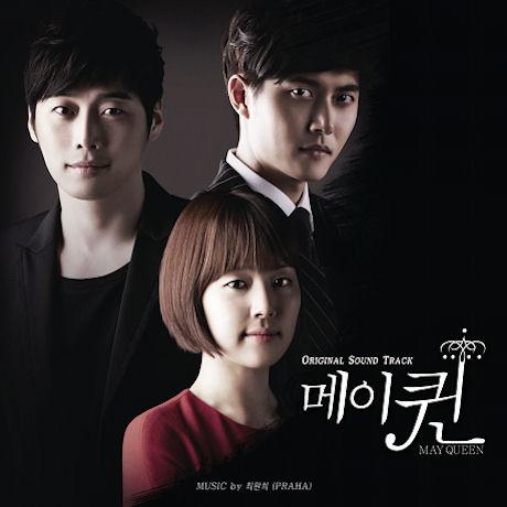 메이퀸 [MBC 드라마]