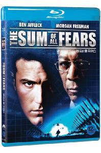 썸 오브 올 피어스 [THE SUM OF ALL FEARS] [17년 7월 워너/유니/파라마운트 가격인하 프로모션]