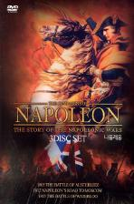 나폴레옹 [THE CAMPAIGNS OF NAPOLEON: THE STORY OF THE NAPOLEONIC WARS] / [3disc / 아웃박스 포함]