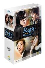 온 에어 박스세트 [SBS 드라마] / (미개봉) 8disc/디지팩/아웃박스 포함