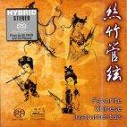 Favorite Chinese Instrumentals [Sacd Hybrid]