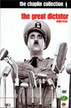 위대한 독재자: 채플린 컬렉션 [THE GREAT DICTATOR]