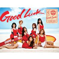 GOOD LUCK WEEK: A VER [미니 4집]