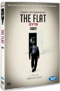 아파트 [THE FLAT]