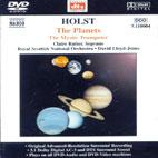 THE PLANETS ETC/ DAVID LLOYD JONES