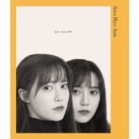 구혜선(KOO HYE SUN) - NEW AGE ALBUM[2CD]