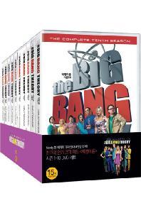 빅뱅 이론 시즌 1-10 박스세트 [THE BIG BANG THEORY]