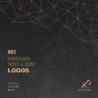 LOGOS [로고스]