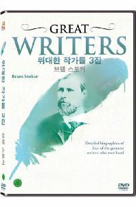 히스토리채널: 위대한 작가들 3집 - 브램 스토커 [GREAT WRITERS: BRAM STOKER]