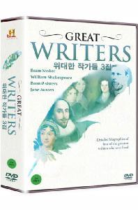 히스토리채널: 위대한 작가들 3집 [GREAT WRITERS]