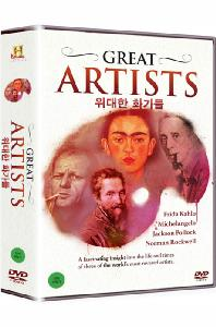 히스토리채널: 위대한 화가들 [GREAT ARTISTS]