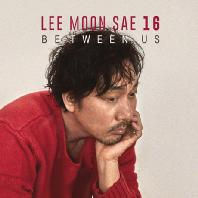 LEE MOONSAE(이문세) - BETWEEN US [정규 16집]