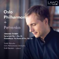 SYMPHONY NO.1 OP.26 & THE POEM OF FIRE/ VASILY PETRENKO, KIRILL GERSTEIN [스크리아빈: 교향곡 1번, 프로메테 - 불의 시]