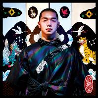 무궁(無窮) [프로젝트 EP]