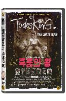 죽음의 왕 [DER TODESKING]