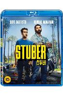 스투버 [STUBER]