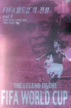 THE LEGEND OF THE FIFA WORLD CUP VOL.1/ 1930-1962 (월드컵의 전설 VOL.1) 행사용