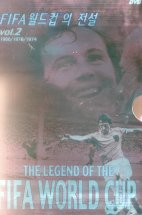 THE LEGEND OF THE FIFA WORLD CUP VOL.2/ 1966-1974 (월드컵의 전설 VOL.2) 행사용