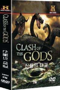 크래쉬 오브 더 갓 2집: 신들의 대결 [CLASH OF THE GODS] / [5disc / 아웃박스 포함]