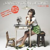 JangYoonJeong4